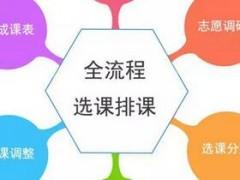 新华三新高考解决方案推动未来高考数字化变革