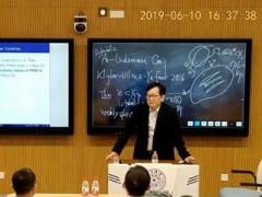 """科达在清华大学 智慧教室记录华人数学家""""大神会面"""""""