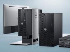 买1赠1送显示器!戴尔电脑直降4000,小企业夏日补贴点这里