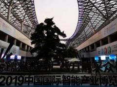 """第二届智博会26日开幕:更具""""国际范"""""""