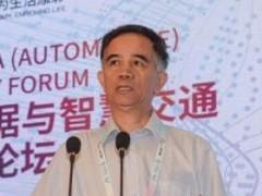 孙逢春:智能网联汽车为汽车大数据提供了广阔平台