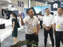 大华股份盛装亮相2019中国国际智能产业博览会