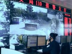 大华HOC雪亮工程助力护城安民守平安