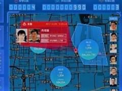 人工智能提升高速公路应急、监测、管理、服务、决策能力