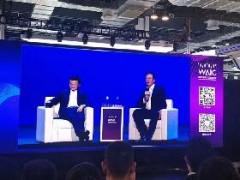 中国联通5G千兆网助力世界人工智能大会顺利召开