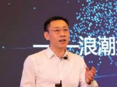浪潮肖雪:工业互联网正开启数字经济新篇章