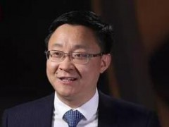 科大讯飞刘庆峰:人工智能红利时代已经到来