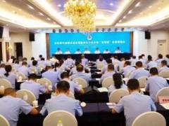 """大华股份助力南宁交警""""放管服""""改革"""