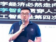 陈海波:未来属于用好人工智能的企业