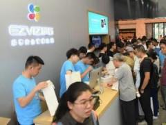 萤石首家智能家居旗舰店落地杭州 加速新零售布局升级