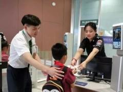 瑞为全流程「刷脸」登机方案落地大兴国际机场