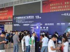 立嘉武汉展下月1-4日江城举行,聚焦智能制造