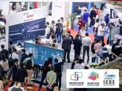 2019深圳国际全触与显示展收官 明年11月深圳再相会