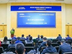 高新兴成功举办交通管理新技术论坛 共话智慧交管未来