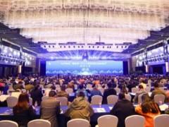 """杭州建人工智能示范区 传化出智能物流""""行动方案"""""""