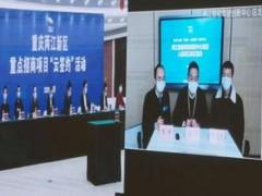 华为助力重庆新冠疫情防控视频监控指挥调度平台