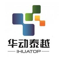 华动泰越治安防控信息化建设