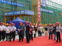 大华股份助力建筑施工企业数字化转型
