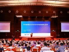 2020深圳国际全触与显示展参观登记一键开启