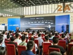 智慧之眼点亮智能世界 华为在2020郑州安博会亮相