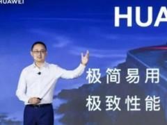 华为发布业界领先的昇腾AI全栈软件平台