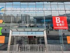 2020中国国际机电产品博览会扬帆启航 11月17日邀您共聚江城