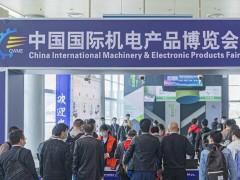 第10届武汉国际机床展览会9月底即将在江城开幕