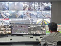 山东移动5G助力电厂实现智慧管控