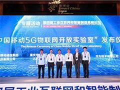 成渝地区工业互联网产业投资基金战略合作正式启动